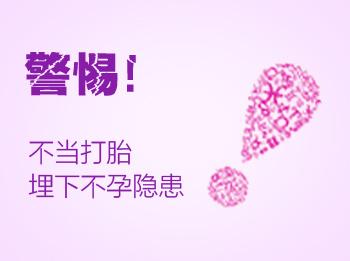 在线妇科医生qq号_人流 / 打胎_成都妇科医院_成都妇科医院排名_成都棕南医院【官网】